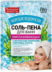 Фитокосметик народные рецепты соль-пена омолаживающая морские водоросли 200г