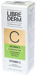 Либридерм дерматолоджи сыворотка для лица интенсивная антивозрастная витамин с 30мл