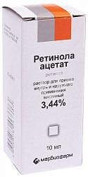 Ретинола ацетат 3,44% 10мл раствор для приема внутрь и наружного применения [масляный]
