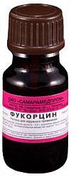 Фукорцин 10мл раствор для наружного применения