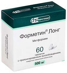 Форметин лонг 500мг 60 шт. таблетки с пролонгированным высвобождением, покрытые пленочной оболочкой