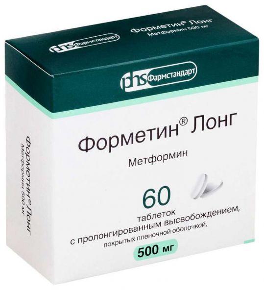Форметин лонг 500мг 60 шт. таблетки с пролонгированным высвобождением, покрытые пленочной оболочкой, фото №1