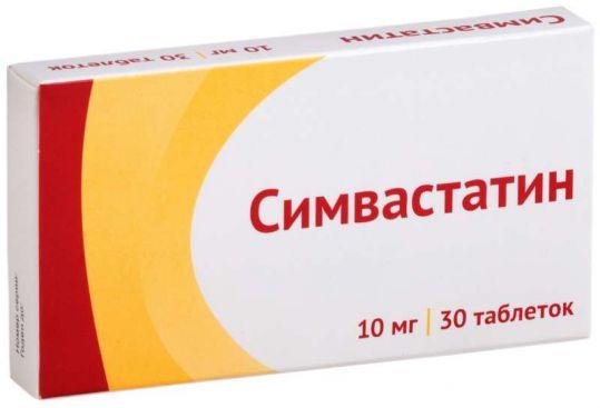 Симвастатин 10мг 30 шт. таблетки покрытые пленочной оболочкой, фото №1