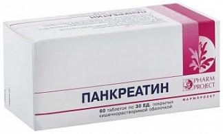 Панкреатин 30ед 60 шт. таблетки покрытые кишечнорастворимой оболочкой