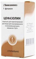 Цефазолин 1г 1 шт. порошок для приготовления раствора для внутривенного и внутримышечного введения