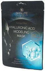 Скинлайт маска для лица альгинатная моделирующая гиалуроновая кислота 50г