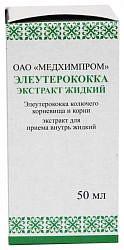 Элеутерококка экстракт 50мл экстракт для приема внутрь жидкий