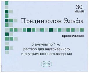 Преднизолон эльфа 30мг/мл 1мл 3 шт. раствор для внутривенного и внутримышечного введения