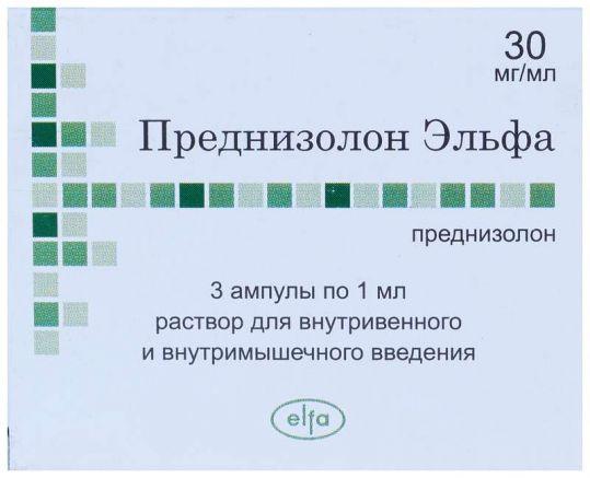 Преднизолон эльфа 30мг/мл 1мл 3 шт. раствор для внутривенного и внутримышечного введения, фото №1