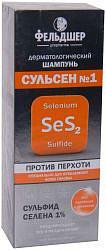 Фельдшер шампунь против перхоти дерматологический сульсеновый 180мл
