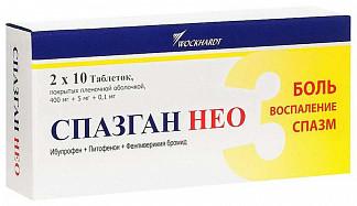 Спазган нео 400мг+5мг+0.1мг 20 шт. таблетки покрытые пленочной оболочкой