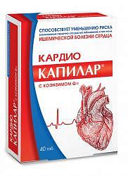 Капилар кардио+q10 таблетки 40 шт.