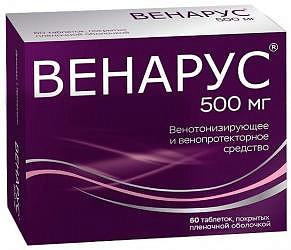 Венарус 500мг 60 шт. таблетки покрытые плен. обол.