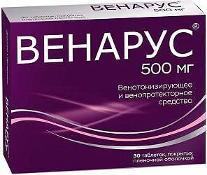 Венарус 500мг 30 шт. таблетки покрытые плен. обол.