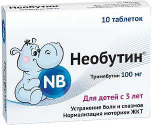 Необутин 100мг 10 шт. таблетки