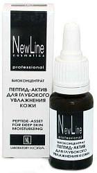 Кора нью лайн пептид-актив для глубокого увлажнения кожи 15мл