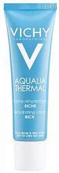 Виши аквалия термаль крем насыщенный для сухой /очень сухой кожи 30мл