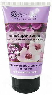 Кора сантэ крем для рук ночной с коллагеном и витаминами 125мл