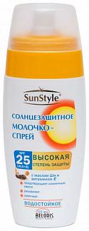 Сан стайл молочко-спрей spf-25 для загара 125мл