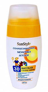 Молочко-спрей spf-30 детское солнцезащитное 100мл