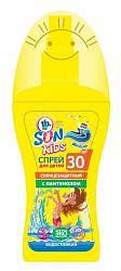 Сан марина кидс спрей солнцезащитный для детей spf30 150мл эккола-био