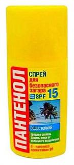 Дежурная аптека пантенол спрей для безопасного загара spf15 95мл