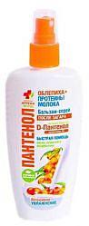 Дежурная аптека пантенол бальзам-спрей после загара облепиха/протеины молока 120мл