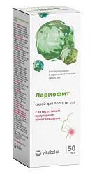 Витатека лариофит спрей для полости рта 50мл