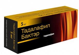 Тадалафил бактэр 5мг 28 шт. таблетки покрытые пленочной оболочкой