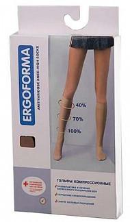 Эргоформа гольфы для женщин компрессионные 2 класс арт.321 размер 4 телесный