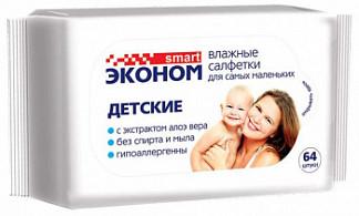 Эконом смарт салфетки влажные детские 64 шт.