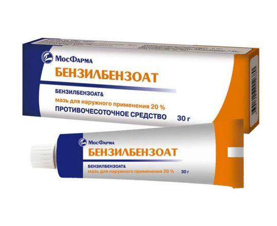 Бензилбензоат 20% 30г мазь для наружного применения, фото №1