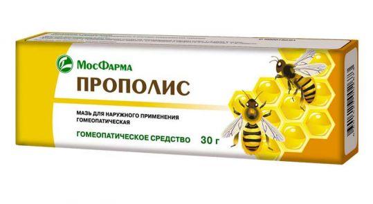 Прополис 30г мазь гомеопатическая, фото №1
