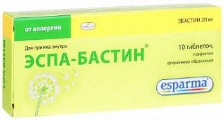 Эспа-бастин