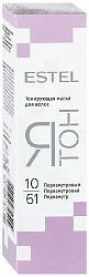 Эстель ятон маска для волос тонирующая 10/61 перламутровый 60мл