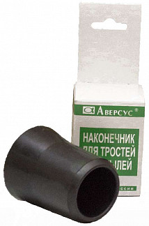 Аверсус наконечник резиновый для тростей и костылей 16мм
