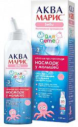 Аква марис беби средство для промывания/орошения носа интенсивное промывание 150мл