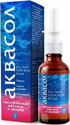 Аквасол раствор морской воды гиалуроновая кислота/эктоин 50мл