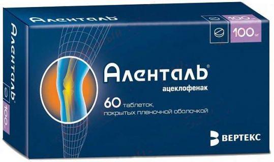 Аленталь 100мг 60 шт. таблетки покрытые пленочной оболочкой, фото №1