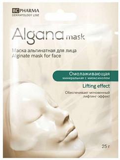 Альгана лифтинг эффект маска для лица альгинатная минеральная омолаживающая с миоксинолом 25г