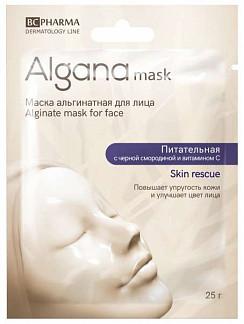 Альгана скин рескью маска для лица альгинатная питательная с черной смородиной/витамином с 25г