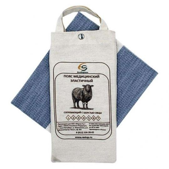 Альмед пояс согревающий с шерстью овцы размер 4/l, фото №1