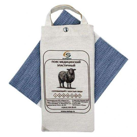 Альмед пояс согревающий с шерстью овцы размер 6/xxl, фото №1