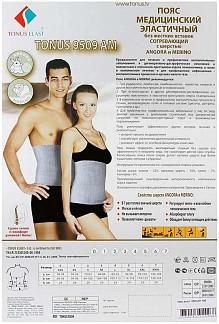 Тонус эласт пояс медицинский эластичный без жестких вставок арт.9509-ам размер 6