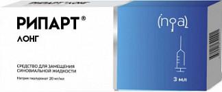 Рипарт лонг средство для замещения синовиальной жидкости 3мл 1 шт. шприц