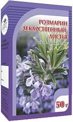 Розмарин лекарственный листья 50г