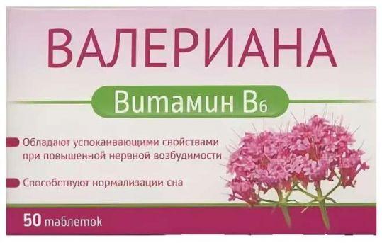Валериана + в6 таблетки 50 шт., фото №1