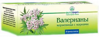 Валериана корневище с корнями 1,5г 20 шт. фильтр-пакет
