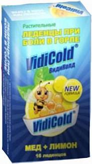 Видиколд леденцы при боли в горле мед/лимон 16 шт.