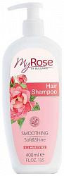 Май роуз шампунь для волос 400мл